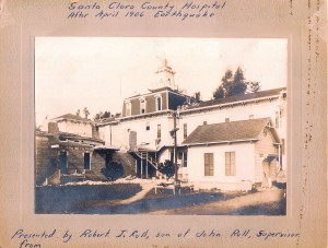 VMC post 1906 earthquake